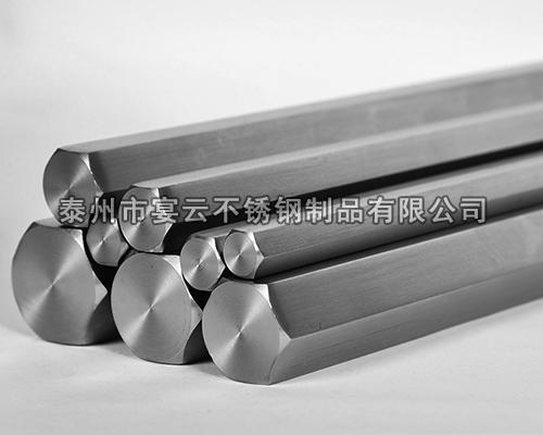 易切削不锈钢的品质和价格,我们都在!