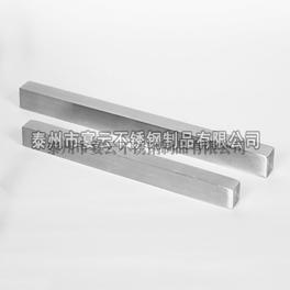 303不锈钢方棒