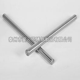 304不锈钢圆棒