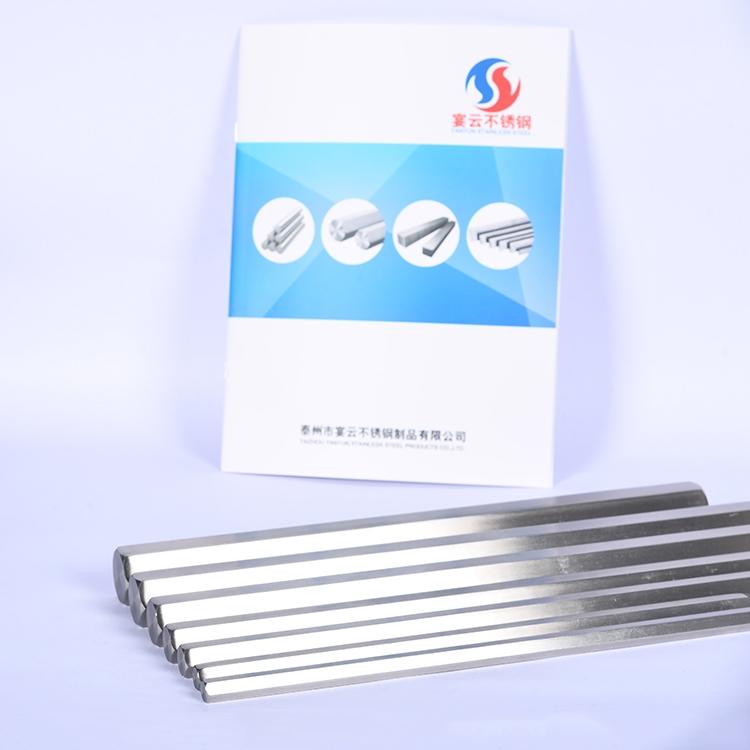 板材型号特性对不锈钢板切割特性影响