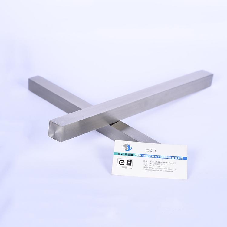 304不锈钢方棒的行业优势