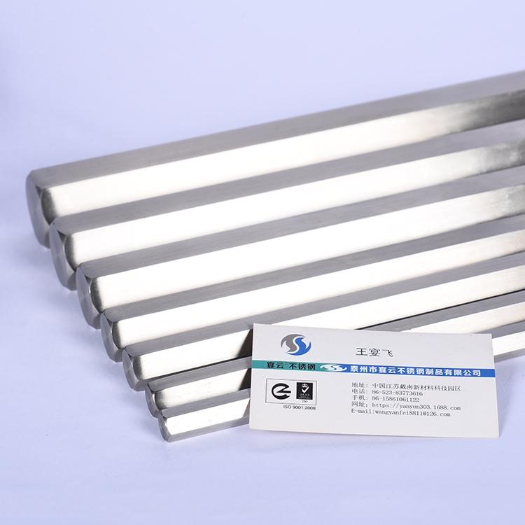 浅述 316不锈钢方棒和316L不锈钢方棒的区别